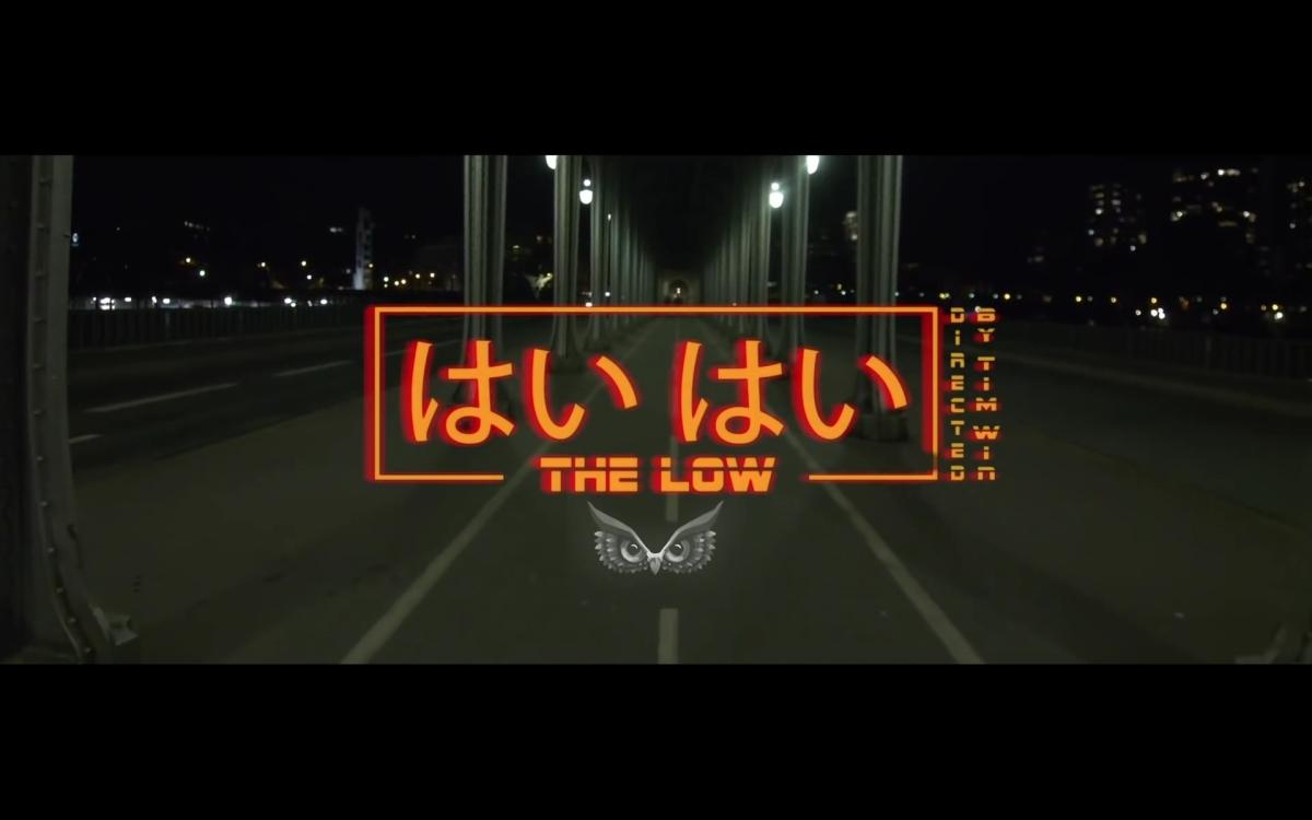 Regardez «#TheLow – #OEOE» sur#YouTube